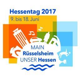 HT 2017 logo